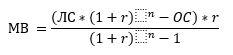 формула за месечна лизингова вноска